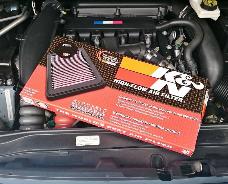 K&N Air Filter must make a big difference!