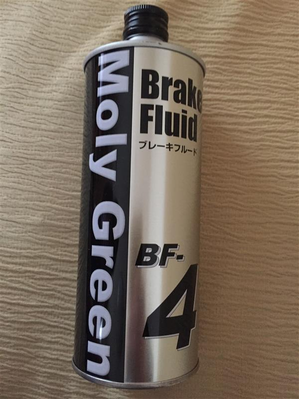 Moly Green BF-4 62820km
