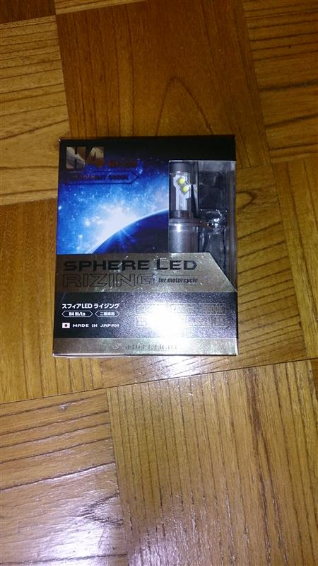 SPHERE LIGHT LED RIZING取り付け