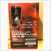 valenti  JEWEL LED HEAD & FOG BULB の画像