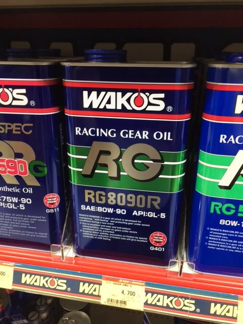 WAKO'S RACING GEAR OIL RG8090R