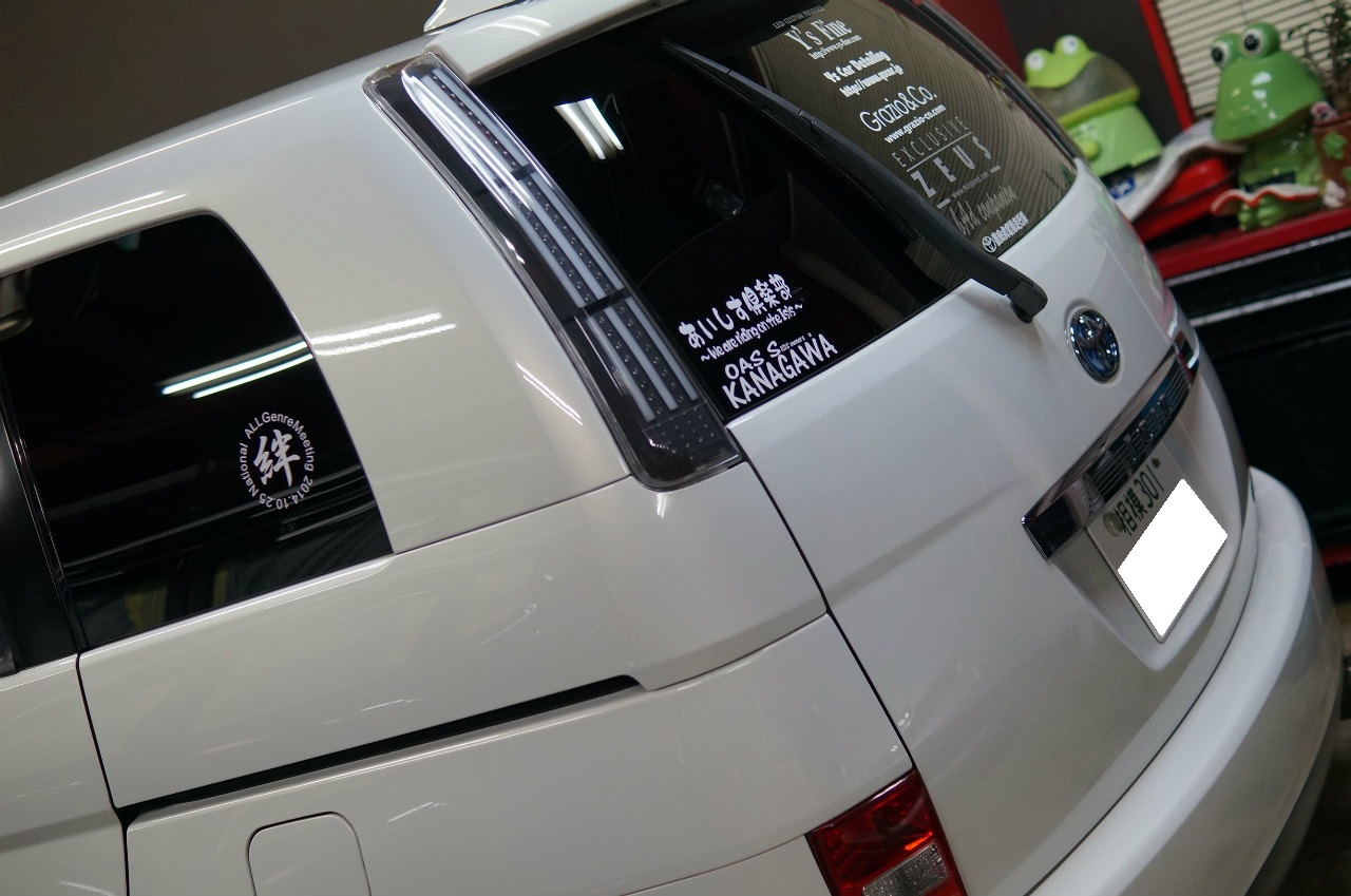 ys special 施工後3年 ISIS メンテナンスと^^