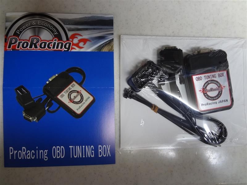 ProRacing OBD TUNING BOX取付け!