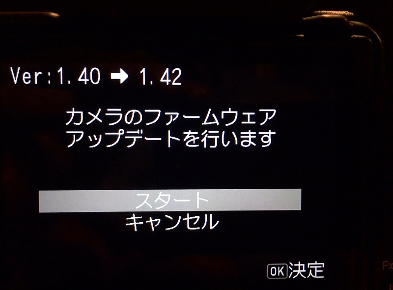 Firmware Update Software for PENTAX K-1 ver.1.42