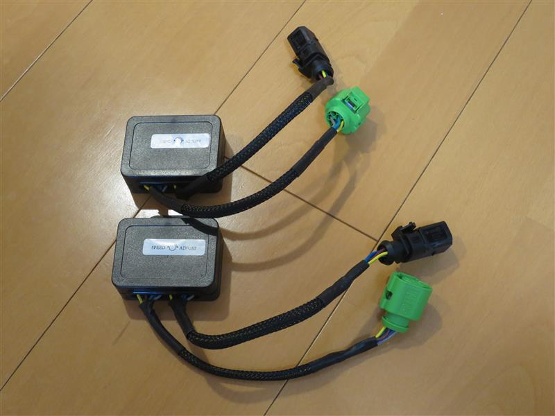AUTOLIGHT24 Dynamic Turn Signals adapters for Audi
