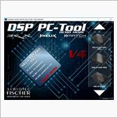 ATF DSP PC-Tool Version-4 不具合の画像