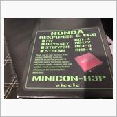 siecle MINOCON H3Pの取付の画像