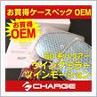 K'spec & CHARGE(コラボ)ウイングミラー取り付け