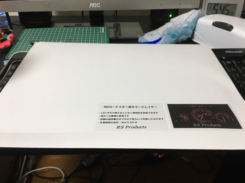 RS Products ND用ゲージパネルTYPE-2