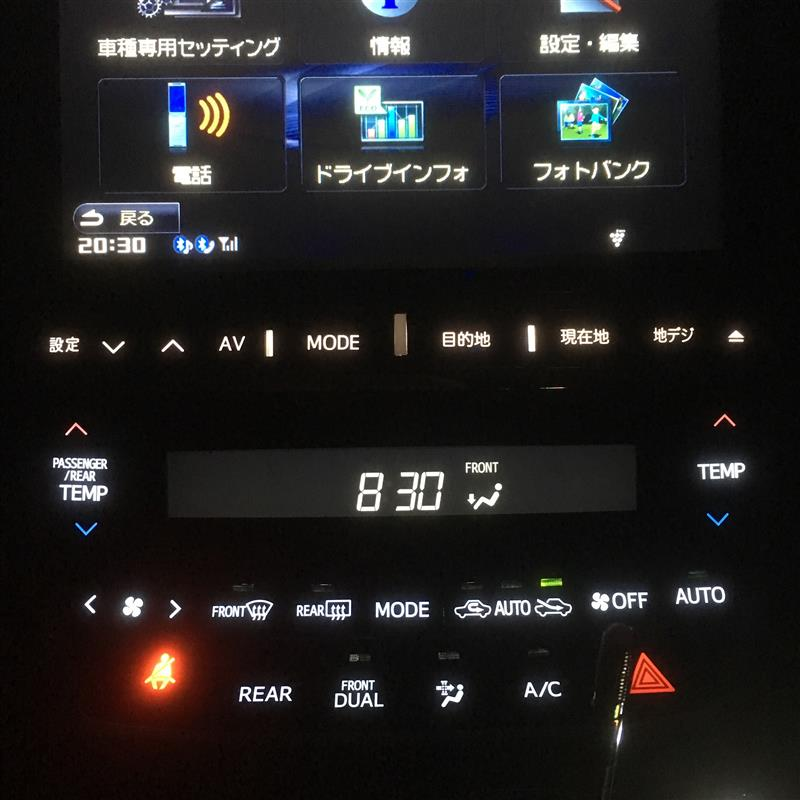 ALPINE VIE-X009 LED打ち替え