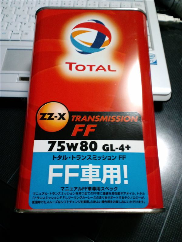 TOTAL  ZZ-X TRANSMISSION FF 75W80