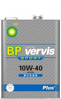 BP vervis plus+ 10w-40