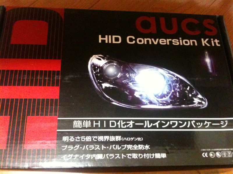 aucs HID Conversion Kit H4 hi/lowスライド式