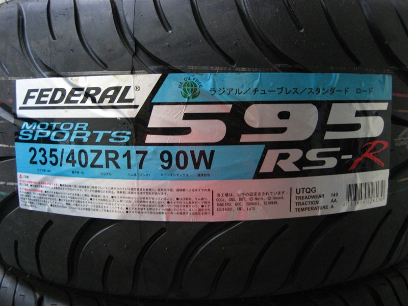 FEDERAL MOTORSPORTS 595RS-R