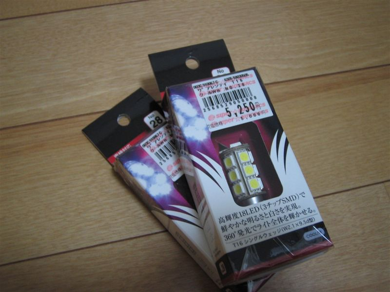 Valenti JEWEL/ LED BULB T16 シングルバルブ COOL/W 6500