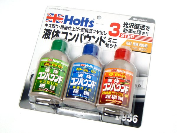 Holts 液体コンパウンドミニセット