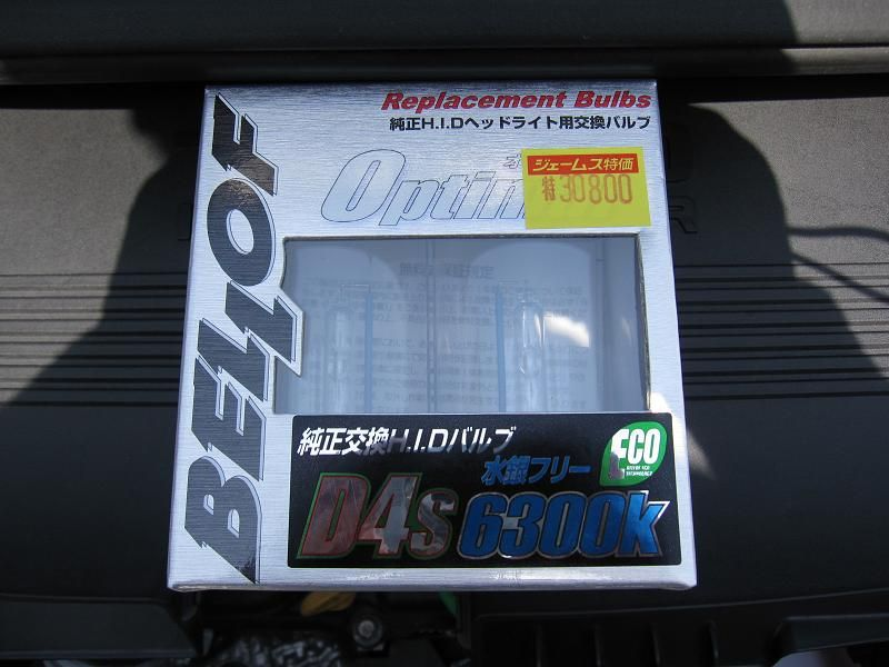 BELLOF Optimal D4S 6300k