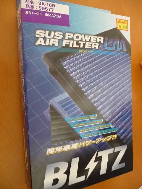 BLITZ  SUS POWER AIR FILTER LM