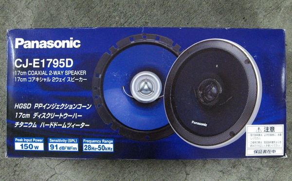 Panasonic  CJ-E1795D