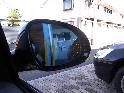 Absolute LED Mirror Volkswagen Golf V / Touran