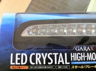 GARAX LED CRYSTAL  STOP LAMP