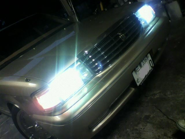 fcl  HID lighting system