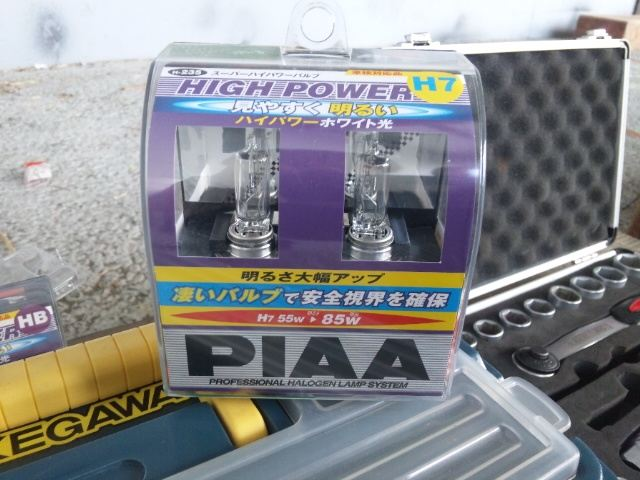 PIAA HIGH POWER(ハイパワー)