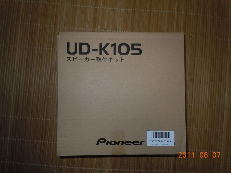 PIONEER carrozzeria UD-K105(カースピーカー取付キット)