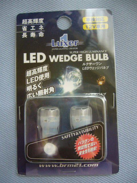 BRM21 Luxer1 LED WEDGE BULB
