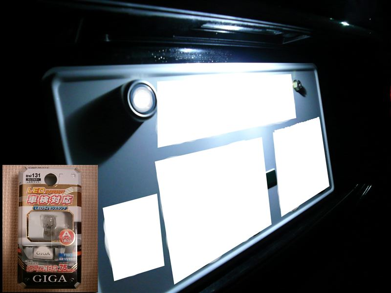 CAR MATE BW131 LED
