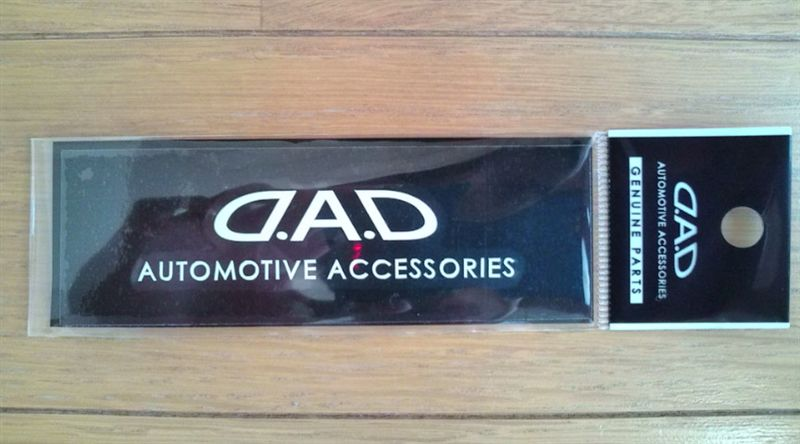 DAD AUTOMOTIVE ACCESSORIESステッカー