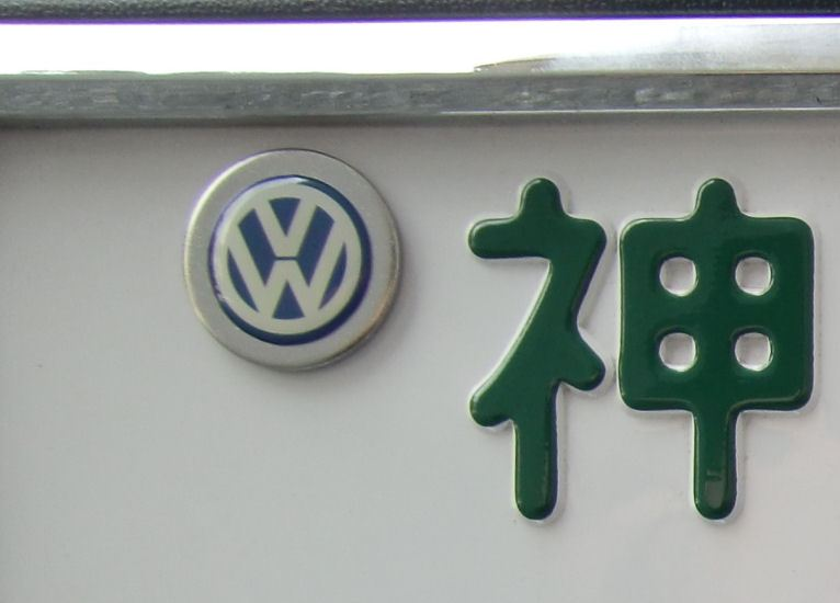 eBay VW SMALL EMBLEM 4PCS/SET