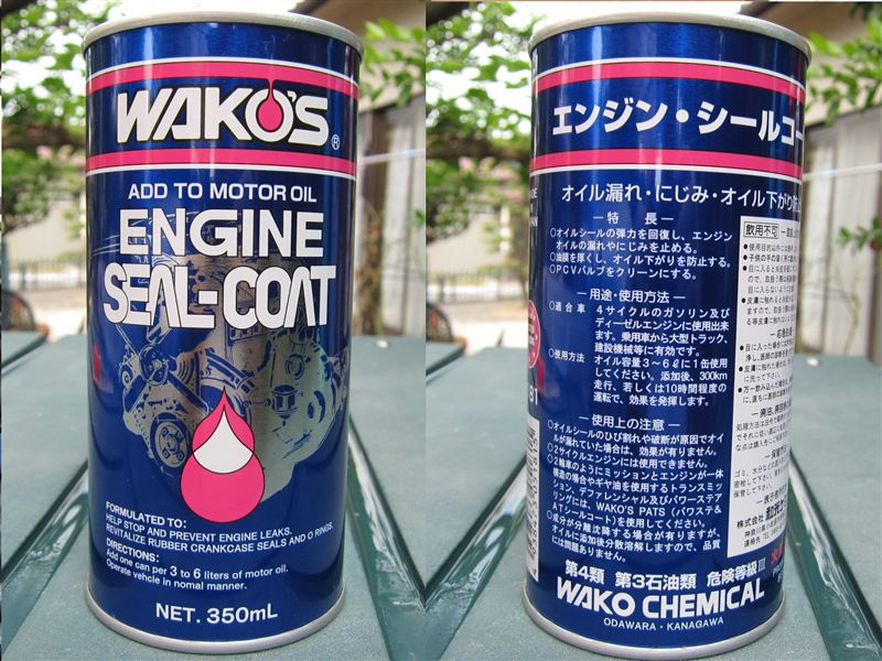 WAKO'S ENGINE SEAL COAT