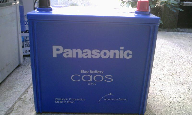 Panasonic Blue Battery CAOS 95D23L