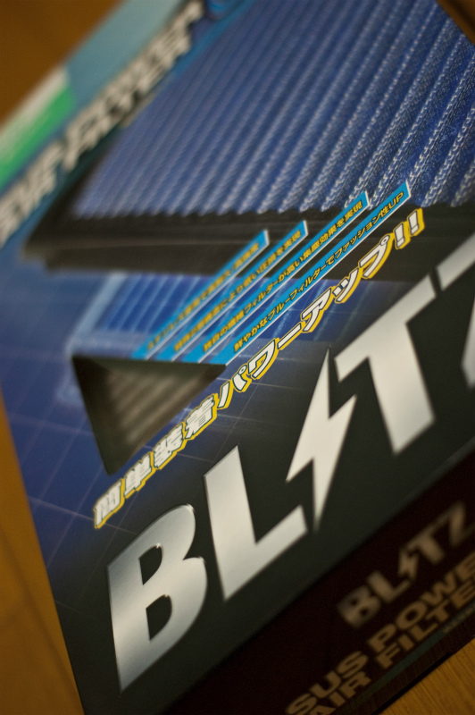 BLITZ SUS POWER AIR FILTER LM SS-24B
