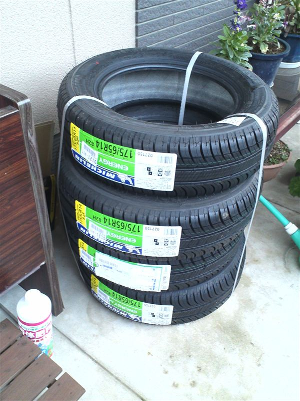 MICHELIN ENERGY ENERGY SAVER 175/65R14 82H
