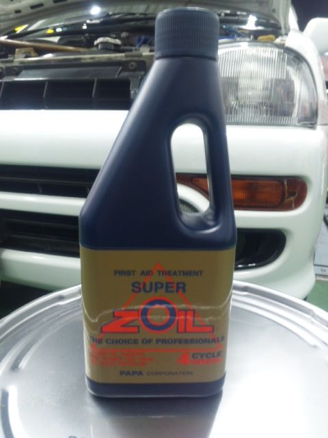 PAPA corporation SUPER ZOIL 4cycle 450ml