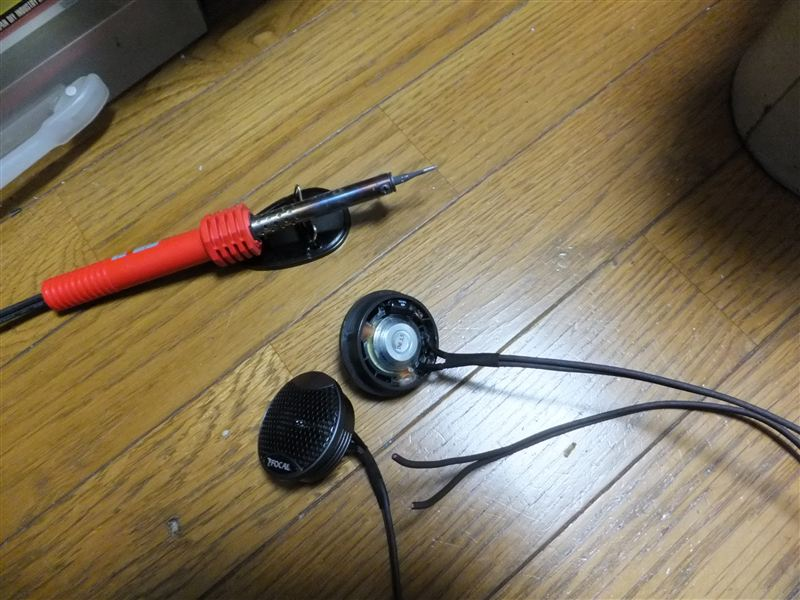 audio-technica AT-RS16