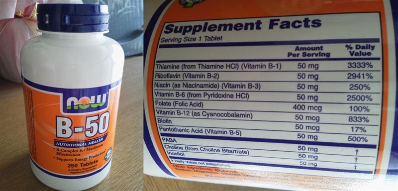 Now Foods B-50, 250 Tablets