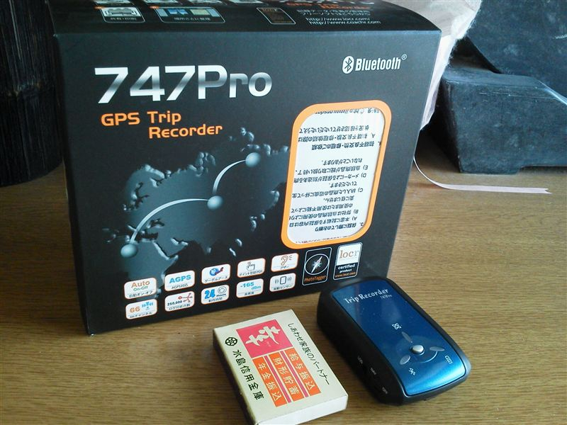 Transystem GPS Trip Recorder 747Pro