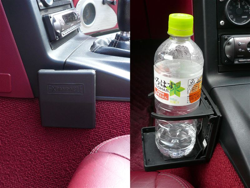 Expandable Drink holder
