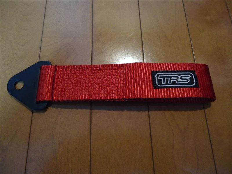 TRS Tow Loop (MA610-0001)