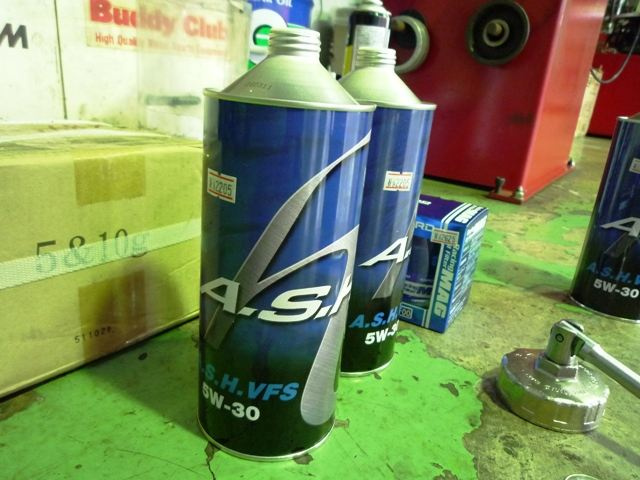 JCD PRODUCTS A.S.H. VFS OIL 5W-30