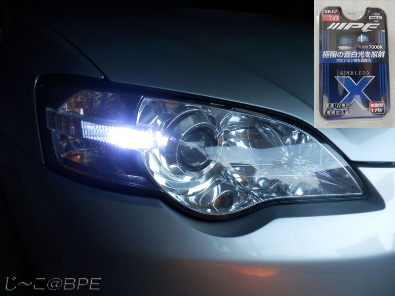 IPF SUPER LED X BULB POSITION BULB スーパーホワイト XP-07