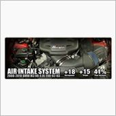 aFe Cold Air Intake System Stage 2