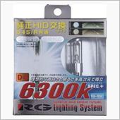 RACING GEAR POWER HID 純正交換HIDバルブ RGH-RB863