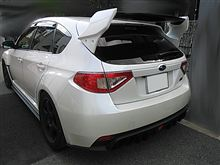 VARIS VARIS REAR WING + WING BASE ( 可変式3段階/4PCS SET )