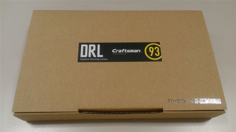 Craftsman DRL KIT