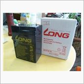 KUNG LONG BATTERIES WP4-6