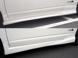 MUGEN / 無限 Side Lower Spoiler